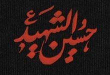 تصویر از بیانات رهبر معظم انقلاب اسلامی حضرت آیتالله خامنهای در ابتدای جلسه درس خارج فقه، درباره زیارت امام حسین(ع)